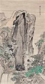 山水 by ma yuanqin