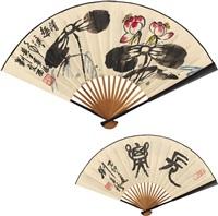 花卉·书法 (recto-verso) by liu zidu and liu wenxi