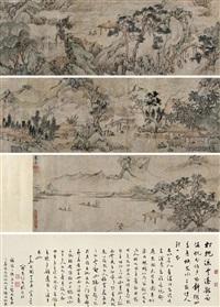 山亭话旧 by wen jia