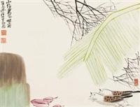 花鸟 by xue liang