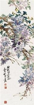 紫藤 by ma longqing