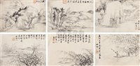 山水人物册 (landscape and figures) (album w/12 works) by dai jian
