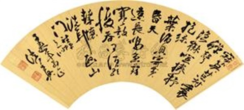 行草书五律诗 calligraphy in cursive script by fa ruozhen