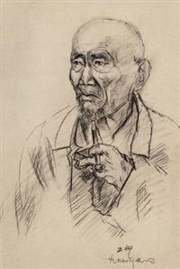 老人 by luo gongliu