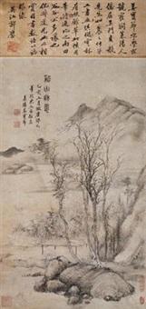 溪山秋意 (landscape) by jiang shijie