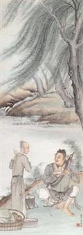 人物 (figure) by bu xiaohuai