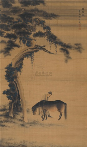 excellent horse under tree by zhou xun