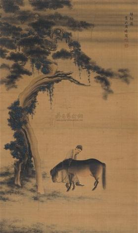 excellent horse under tree by zhou xun