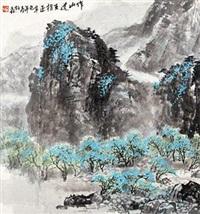 作山道 by xia baisen