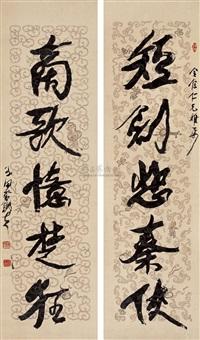 calligraphy by li tiefu