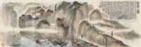 云台山图 by fu baoshi