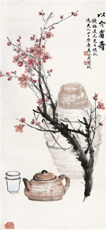 plum and teapot by ma dai