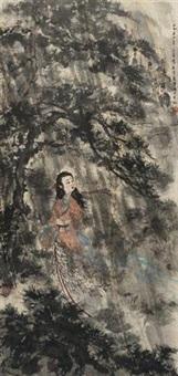 湘夫人 by fu baoshi