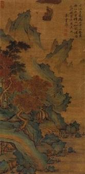 清 山水 (一幅) by jiang shijie