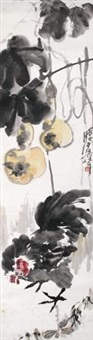 葫芦公鸡 by liang qi