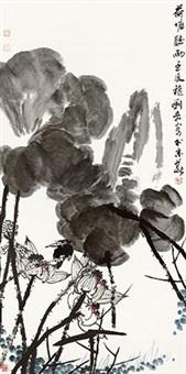 河塘听雨 by liu qi