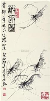 虾趣图 (shrimp) by qi liangmo