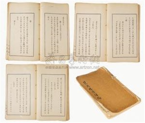 佚名双照楼诗词稿Anonymous manuscript of poems by Anonymous