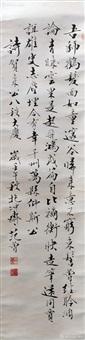 书法 by fan zeng