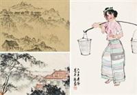 泰山 山里人家 傣族少女 写生稿 (3 works) by xiao ping