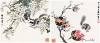 松鼠 (+ 7 others; 8 works) by yang cun