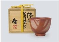 bizen tea bowl with reddish fire mark by fujiwara kei