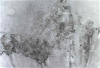 picador by juan gutierrez montiel
