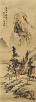 秋山隐居 by zha shibiao