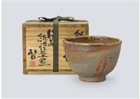 bizen tea bowl with reddish fire mark and the design of jyurou by fujiwara kei