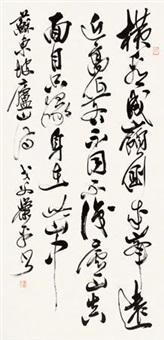 书法 by xiao ping