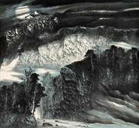 山水 by deng shihua