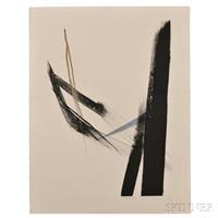 serenity by toko shinoda