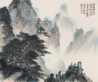黄山始信峰 by li xiongcai