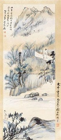 山间策杖 (+ title label by xie zhiliu) by zhang daqian