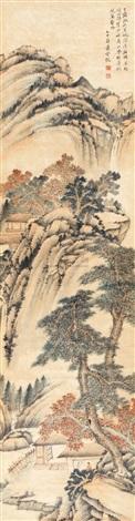 山水 by xiao yuncong