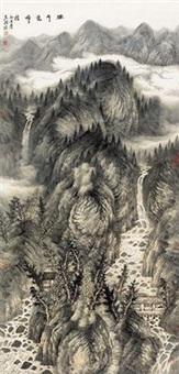 烟雨叠嶂 by zeng xianguo