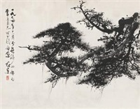 墨松 by li xiongcai