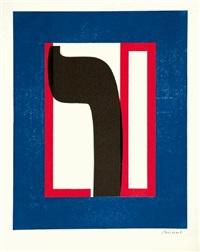 hebräisches konvolut (suite of 8) by josua reichert
