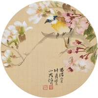 bird and peach blossom by ren yi