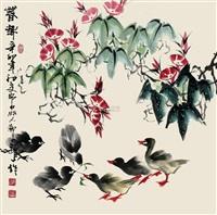 春趣 by deng baiyuejin