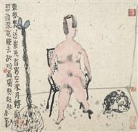 aktmalerei mit katze und musikinstrument by liu qinghe