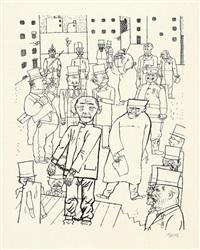 kein hahn kräht nach ihnen, pl. 2 (from die schaffenden, volume ii, 4th portfolio) by george grosz