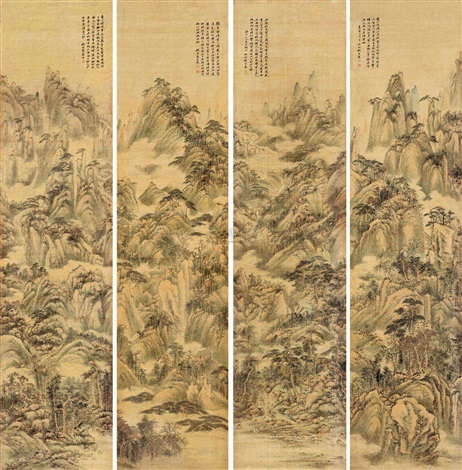 山水 set of 8 by qian weiqiao