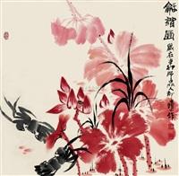 和谐图 by deng baiyuejin