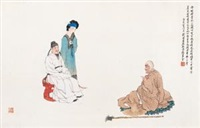 官妓卢媚儿 by liu lingcang