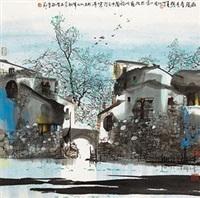 水镇春色 by liu maoshan