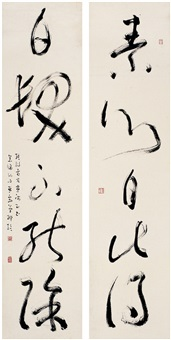 草书 五言联 (five-character in cursive script) (couplet) by jian jinglun