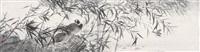 secluded birds by xu xiao bin
