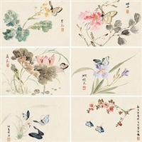蝶恋花 (album of 10) by jiang zaixi