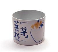 笔海 by ji youchen